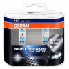 Osram Night Breaker Unlimited H7 DUO csomag autó izzó