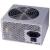 NBase N600 600W tápegység