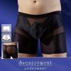 Variációs férfi rövidnadrág (fekete) (S)