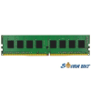 Kingston /Branded 8GB/2133MHz DDR-4 (KCP421ND8/8) memória
