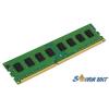 Kingston /Branded 4GB/1600MHz DDR-3 LoVo (KCP3L16NS8/4) memória
