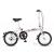 SCHWINN CSEPEL Mini N3 Ezüst összecsukható kerékpár (2016)