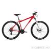 SCHWINN CSEPEL Woodlands Pro 29 1.0 Medium Piros férfi MTB kerékpár (2016)