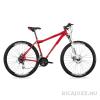 SCHWINN CSEPEL Woodlands Pro 29 2.0 Small Piros férfi MTB kerékpár (2016)