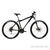 SCHWINN CSEPEL Woodlands Pro 29 2.0 Medium Fekete férfi MTB kerékpár (2016)