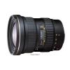 Tokina AT-X AF 14-20mm f/2.0 Pro DX (Canon)
