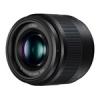 Panasonic Lumix G 25mm F/1.7 ASPH. (H-H025ME-K) objektív - fekete