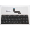 Acer Aspire 7750g fekete magyar (HU) laptop/notebook billentyűzet
