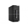 HP ProDesk 400 G3 Microtower PC | Core i3-6100 3,7|8GB|240GB SSD|0GB HDD|Intel HD 530|MS W10 64|3év