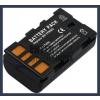 JVC GZ-HD300BEK 7.4V 1500mAh utángyártott Lithium-Ion kamera/fényképezőgép akku/akkumulátor
