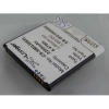 Samsung Galaxy XCover 3  2200mAh Telefon Akkumulátor