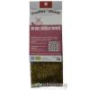 bio Olasz zöldfűszer keverék, 20 g