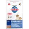 Hill's Science Plan Canine Mature Adult Lamb & Rice 3kg