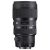 Sigma 50-100mm F1.8 DC HSM (Canon)