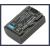 Sony DCR-DVD203E 7.2V 650mAh utángyártott Lithium-Ion kamera/fényképezőgép akku/akkumulátor