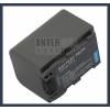 Sony DCR-DVD505 7.2V 1250mAh utángyártott Lithium-Ion kamera/fényképezőgép akku/akkumulátor