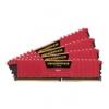 Corsair Vengeance LPX 64GB DDR4-2133 Quad-Kit CMK64GX4M4A2133C13R