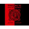 Babymetal Live at Budokan - Red Night & Black Night Apocalypse Blu-ray