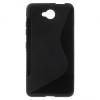 Microsoft Lumia 650, TPU szilikon tok, S-Line, fekete
