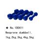 m-tech (G) X100411 Neoprén egykezes súlyzó, kézisúlyzó, 10kg