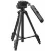 Sony VCT-VPR1 kameraállvány