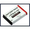 Samsung PL60 3.7V 1500mAh utángyártott Lithium-Ion kamera/fényképezőgép akku/akkumulátor