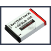 Samsung PL51 3.7V 1500mAh utángyártott Lithium-Ion kamera/fényképezőgép akku/akkumulátor