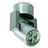 Schrack Technik Schrack Tehnik LID11719   Lugno Round süllyesztett spot GU10, 35W, IP54, alumínium