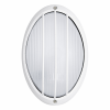 EGLO 93261 outdoor-wall-/ceiling-lamp  GX53-LED  white ´SIONES´
