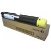 """Xerox Lézertoner """"WorkCentre 7120/7125"""" nyomtatóhoz, XEROX sárga, 15k"""