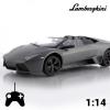Lamborghini Reventón Roadster Távirányítós Kisautó