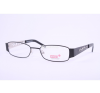 NICI szemüveg napszemüveg