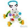 Mattel Fisher Price Zebrás Járássegítő (Mattel, DLD80)