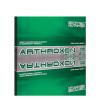 Scitec Nutrition Arthroxon Plus 108 kapsz. Scitec Nutrition