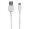 Hama 123563 Micro USB adatkábel 1,5M, fehér