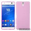 CELLECT Sony Xperia X vékony szilikon hátlap, pink