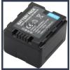 Panasonic VWV-BN130 7.2V 1250mAh utángyártott Lithium-Ion kamera/fényképezőgép akku/akkumulátor