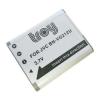 JVC GZ-V700 3.7V 1500mAh utángyártott Lithium-Ion kamera/fényképezőgép akku/akkumulátor