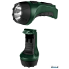 Carp Zoom Power lámpa