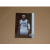 Panini 2012-13 Limited #148 James Johnson