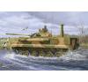 TRUMPETER Russian BMP-3E IFV makett Trumpeter 01530 makett figura