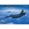 F-16A Fighting Falcon repülő makett HobbyBoss 80272