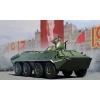 TRUMPETER Russian BTR-70 APC early version makett Trumpeter 01590