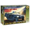 Zvezda Sd.Kfz.251/1 Ausf.B «Stuka zu Fuss» katonai jármű makett Zvezda 3625