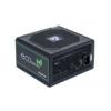 Chieftec ECO 700W 12cm ATX BOX 85+ Bronz