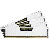 Corsair DDR4 32GB 2666MHz Corsair Vengeance LPX White CL16 KIT4