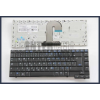 HP Compaq 6710b fekete magyar (HU) laptop/notebook billentyűzet