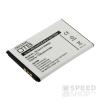 utángyártott Sony BA600 (Xperia U (ST25i)) kompatibilis akkumulátor 1300mAh Li-ion akku