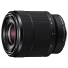Sony 28-70mm f/3.5-5.6 OSS FE (Sony E) (SEL2870)