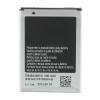 EB464358VU Akkumulátor 900 mAh